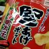 堅あげポテト辛子明太子味(カルビー 期間限定)を食べた!