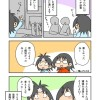 【マンガ】ガチ百合さんが行く!-非モテはスタートラインがだいぶ後ろ
