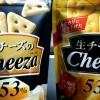 グリコ新商品!生チーズのチーザ チェダーチーズとカマンベール仕立てを食べた!
