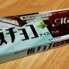 板チョコアイス ミント(森永製菓新商品)を食べたでござる!