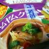 からあげクントムヤムクン味(ローソン 新商品)を食べた!