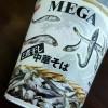 エースコック MEGAニボ ど煮干し中華そばを食べた!