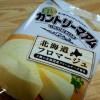 白いカントリーマアム北海道フロマージュ(不二家 期間限定商品)を食べた!