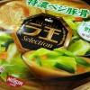 日清ラ王Selection 特濃ベジ豚骨を食べた!