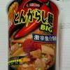 日清 とんがらし麺ビッグ 激辛魚介豚骨を食べた!