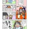 【マンガ】ガチ百合さんが行く!-モテのテクニック