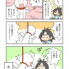 【マンガ】ガチ百合さんが行く!-ムダ毛処理シーズン到来