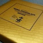 ロイズ ROYCE' 生チョコレート 山崎シェリーウッドを食べた!