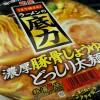 明星 ラーメンの底力 濃厚豚骨しょうゆとどっしり太麺を食べた!