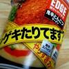 タテロング EDGE 鬼辛とんこつラーメン(エースコック新商品)を食べた!