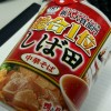 マルちゃん 縦型ビッグ しば田 中華そばを食べた!