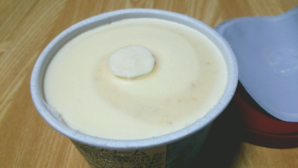 ハーゲンダッツ ミニカップ ハニーチーズタルト(ローソン期間限定商品)