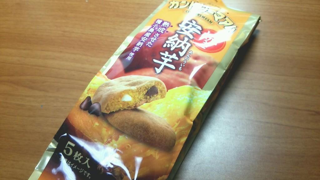 カントリーマアム 焼き安納芋