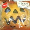 ハロウィン商品、チョコクッキーホイップのパン(セブンイレブン新商品)を食べた!