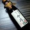 雪椿酒造 越乃雪椿 純米吟醸(新潟県 雪椿酒造)を飲んだ!