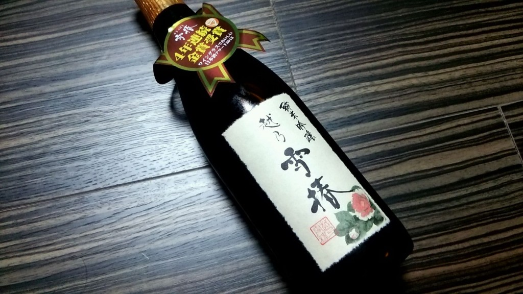 雪椿酒造 越乃雪椿 純米吟醸