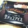 スプーンで食べる生チョコアイス(森永新商品)を食べた!