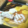 Happyハロウィンパンケーキ(セブンイレブン)を食べた!