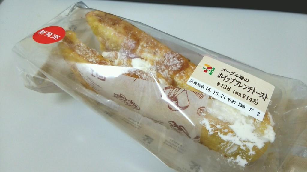メープル味のホイップフレンチトースト(セブンイレブン)