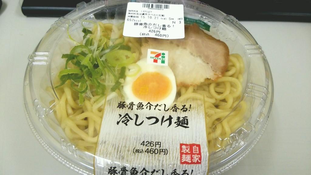 豚骨魚介だし香る!冷しつけ麺(セブンイレブン)