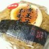 とんこつラーメン御飯と煮玉子おむすび(セブンイレブン)を食べた!