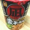 縦型ビッグ ラーメン凪 すごい煮干ラーメン(マルちゃん)を食べた!