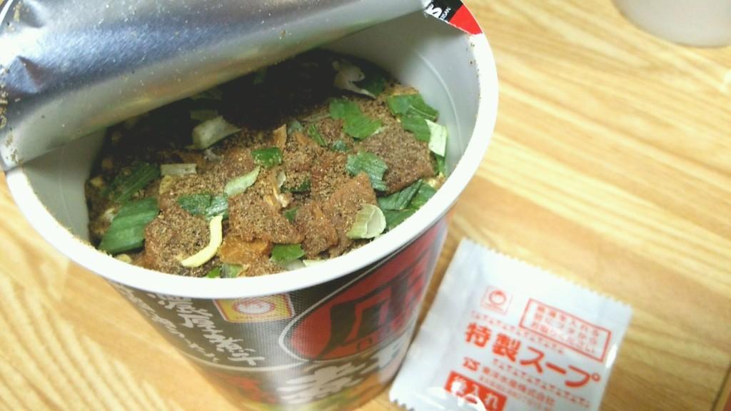 縦型ビッグ ラーメン凪 すごい煮干ラーメン(マルちゃん)