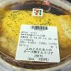 ふわとろたまごのチーズ焼オムドリア(セブンイレブン)を食べた!