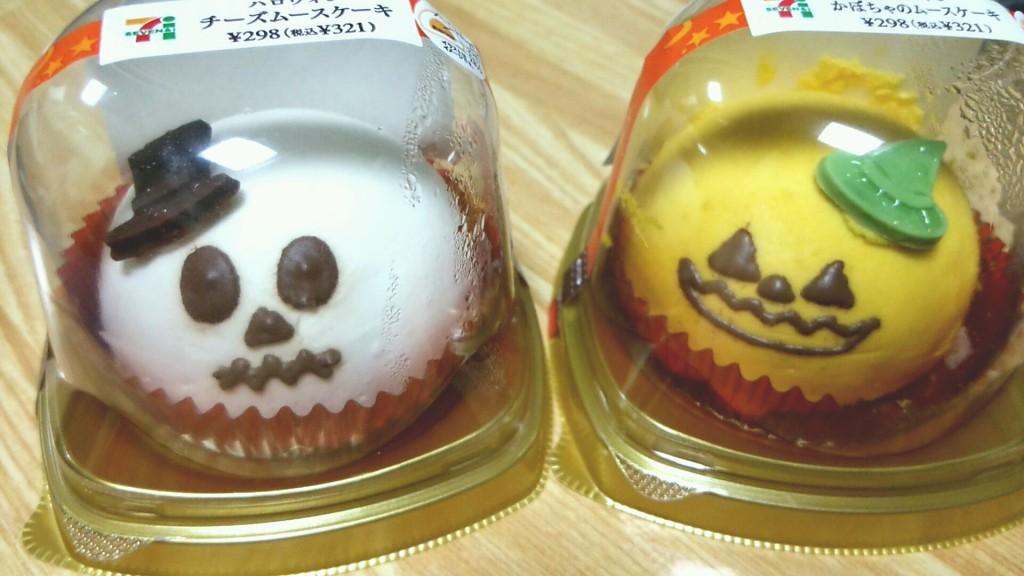 ハロウィンかぼちゃのムースケーキとハロウィンチーズムースケーキ(セブンイレブン)