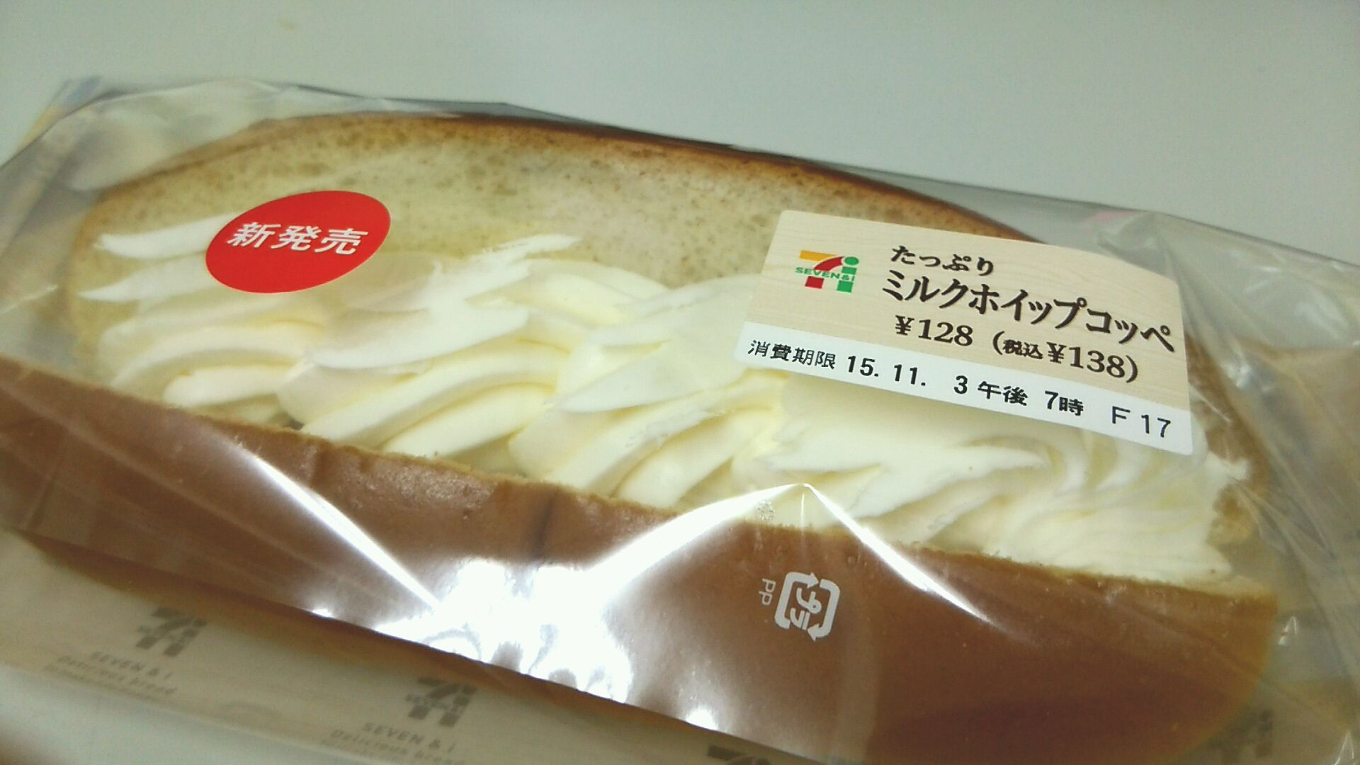 パン コンビニ 美味しい