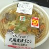 レンジでOK!武州煮ぼうとう(セブンイレブン)を食べた!