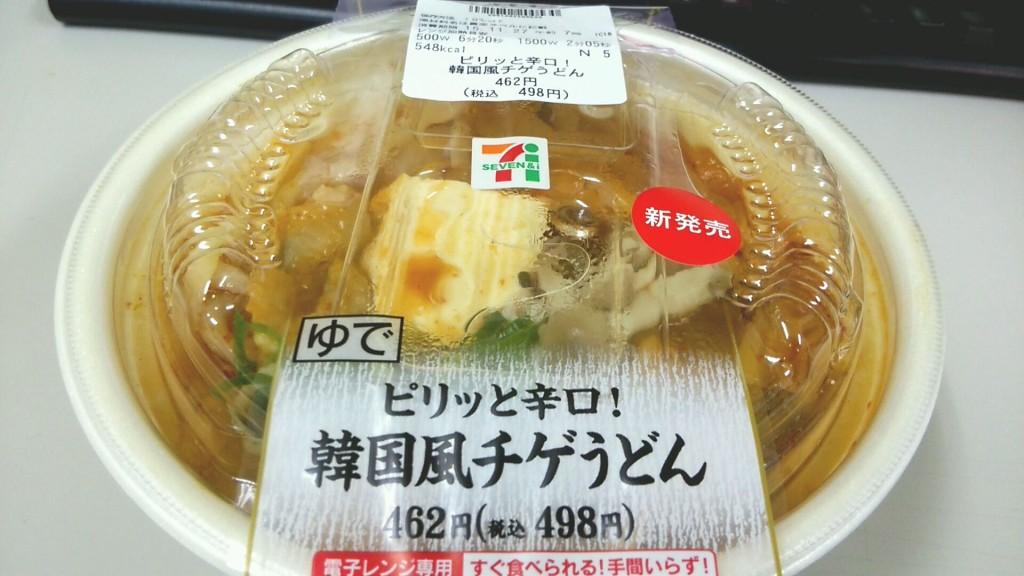 ピリッと辛口!韓国風チゲうどん(セブンイレブン)