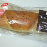 明太塩パン(セブンイレブン)を食べた!