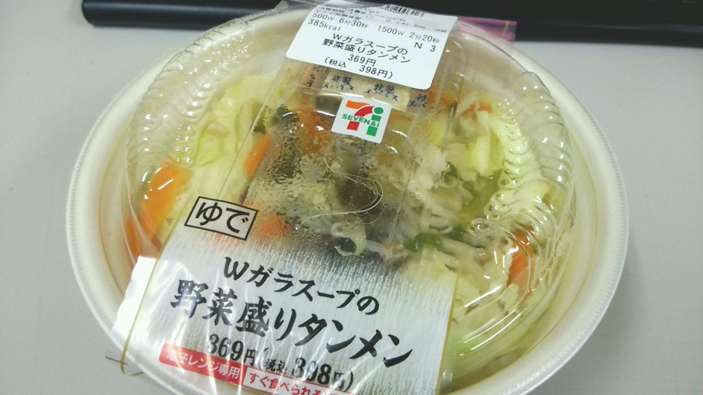 Wガラスープの野菜盛りタンメン(セブンイレブン)食べた!