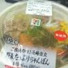 ご当地の味!長崎仕立野菜たっぷりちゃんぽん(セブンイレブン)を食べた!