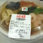 海老と野菜の五目あんかけ焼そば(セブンイレブン)を食べた!
