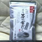 このだし美味過ぎ!六本木東京ミッドタウン茅乃舎で発見した「茅乃舎だし」が美味過ぎた!