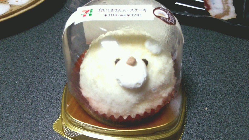 白いくまさんムースケーキ(セブンイレブン)