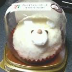 白いくまさんムースケーキ(セブンイレブン)を食べた!