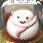 雪の子ムースケーキ(セブンイレブン)を食べた!