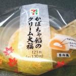 かぼちゃ餡のクリーム大福(セブンイレブン)