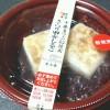 十勝産小豆つぶ餡使用 さらり田舎しるこ(セブンイレブン)を食べた!