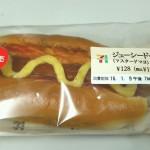 ジューシードッグ(マスタードマヨ)(セブンイレブン)を食べた!