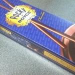 ROYCE'コラボ商品!ポッキー (江崎グリコ)を食べた!