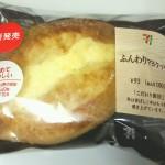ふんわりマヨクッペ(セブンイレブン)を食べた!