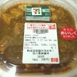 熟成豆板醤が決め手!四川風麻婆丼(セブンイレブン)を食べた!