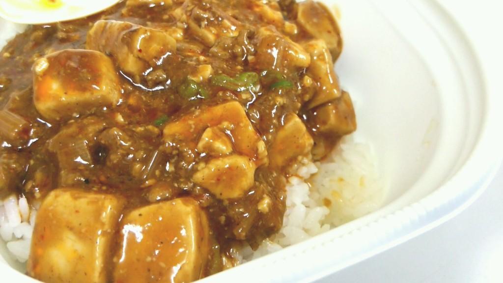 熟成豆板醤が決め手!四川風麻婆丼(セブンイレブン)