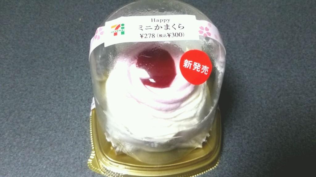 Happyミニかまくら(セブンイレブン)