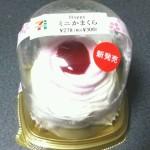 Happyミニかまくら(セブンイレブン)を食べた!
