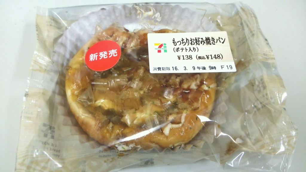 もっちりお好み焼きパン(ポテト入り)(セブンイレブン)